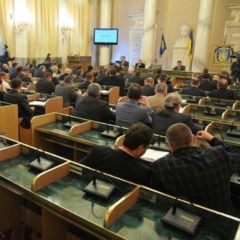 У Львівській облраді розпалася фракція «Батьківщина»