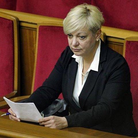 Правительство будет сформировано до 25 ноября