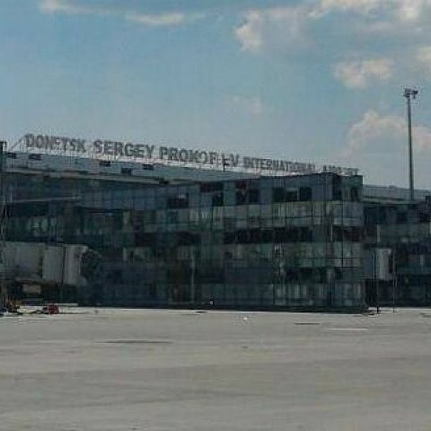 """""""Правий сектор"""" вивів своїх бійців з донецького аеропорту"""