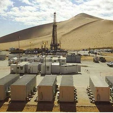 """Нафтогаз"""" почав видобувати газ у пустелі Єгипту"""