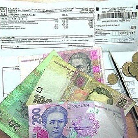 С 1 декабря во Львове на 20% вырастет квартплата
