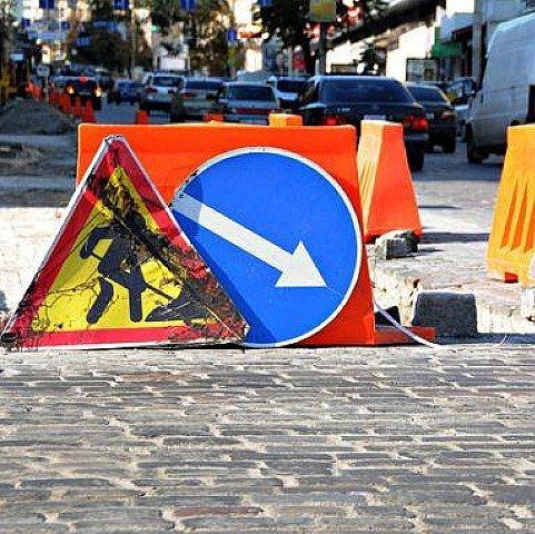 Во Львове ремонтируют часть улицы Шевченко