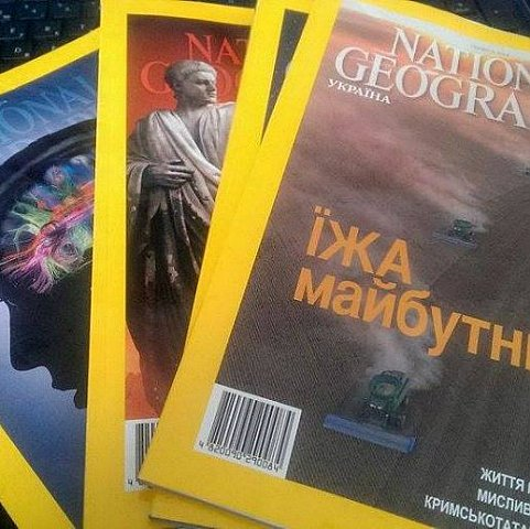 В Україні закриють журнали Esquire, National Geographic та Men's