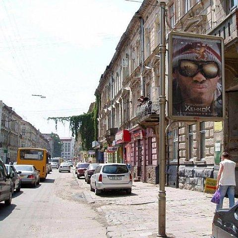Для проїзду у Львові відкрили вулицю Куліша