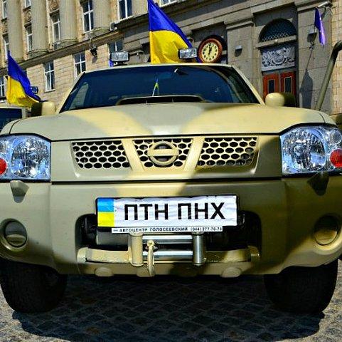 В Украине приобрели популярность антипутинские номерные знаки (ФОТО)