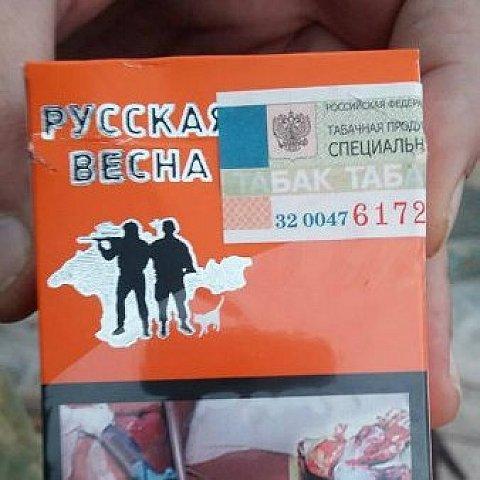 У Росії випустили сигарети із зображенням Криму