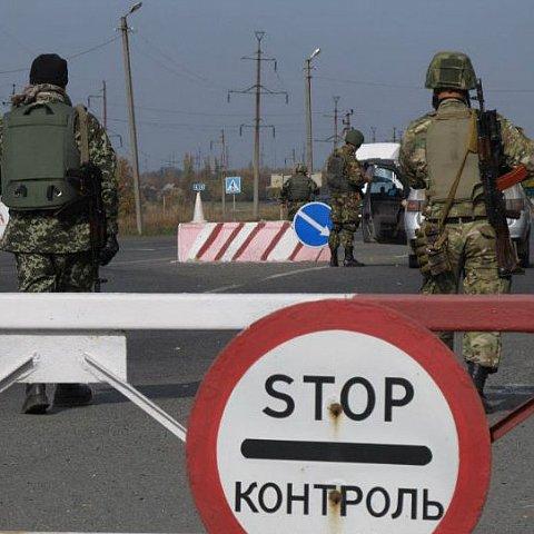 Кабмин одобрил проект указа о демаркации границы с РФ