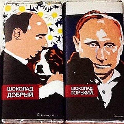 У Росії продають шоколад із ридаючим Путіним (ВІДЕО)