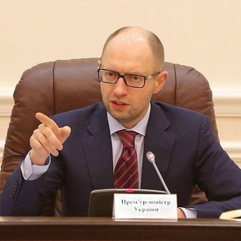 Правительство подготовило проект бюджета на 2015 год