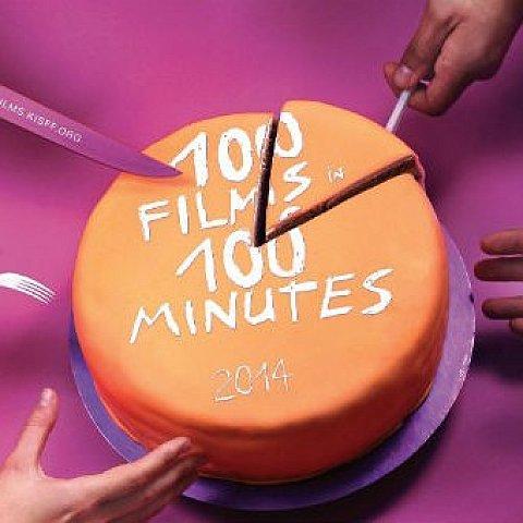 Во Львове покажут сотню фильмов за 100 минут