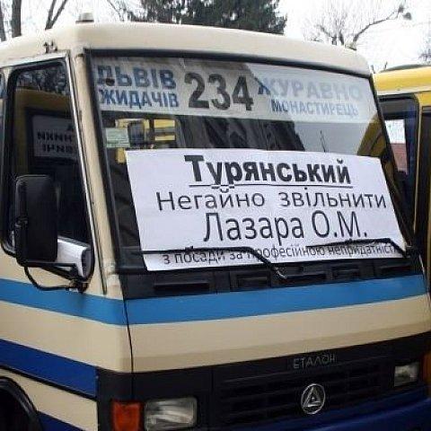 Перевізники вимагають звільнити керівника держдепартаменту ЛОДА