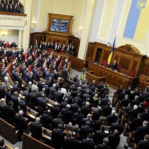 Первую сессию Рады нового созыва откроет Турчинов