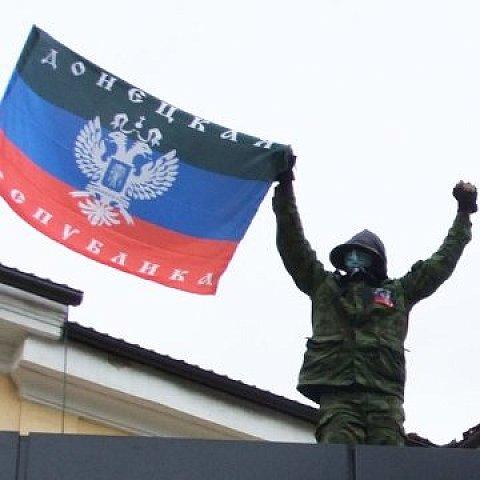 """В """"ДНР"""" зарплату будут выплачивать едой"""