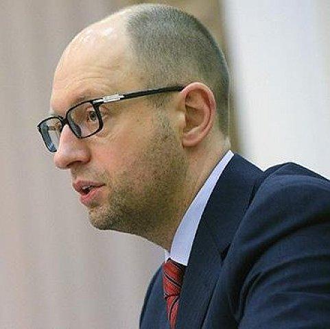 Кабмин Яценюка сложил полномочия