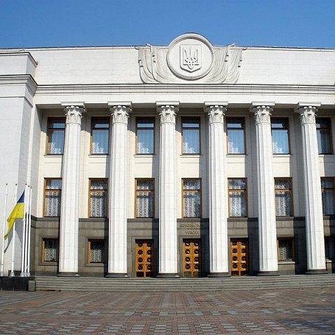 У парламенті зареєстрували законопроект про відкликання депутатів
