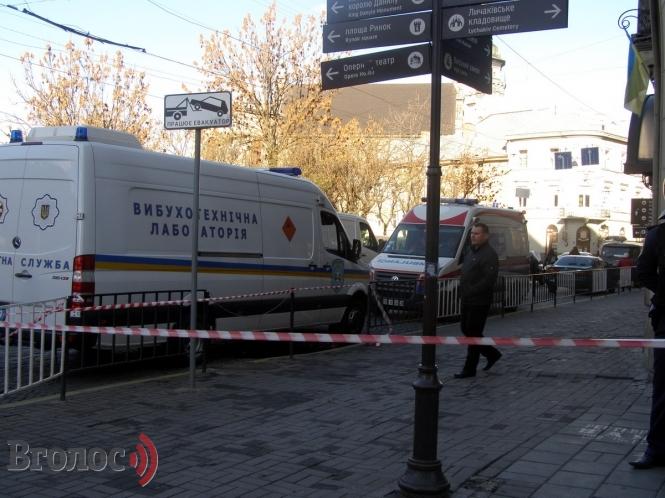 У Львові шукають вибухівку в райадміністрації