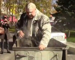 Помічникам Вілкула влаштували «сміттєву люстрацію» (Відео)