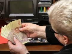 Депутатские зарплаты: сколько получают нардепы за рубежом?