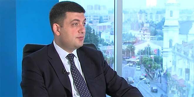 Гройсман – голова Верховної Ради