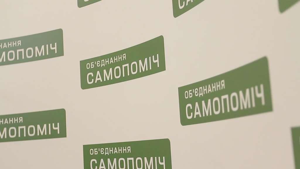 «Самопоміч» хоче очолити комітети ВР з оборони, боротьби з корупцією та євроінтеграції
