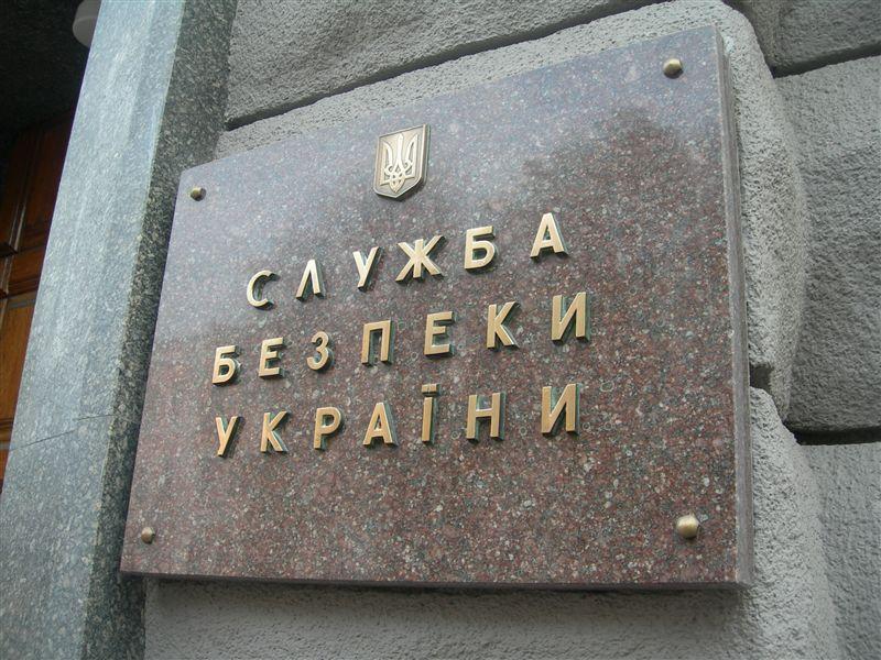 СБУ затримала 10 росіян, підозрюваних у причетності до тероризму