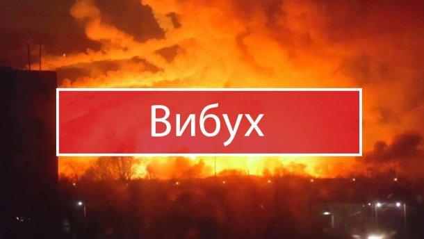 В Алчевську прогримів вибух на складі з боєприпасами бойовиків