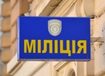 Міліція відпустила мажорів – вбивць 16-річного підлітка