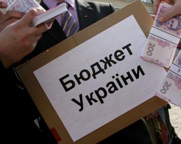 Звідки виник дефіцит бюджету у 88 млрд. грн