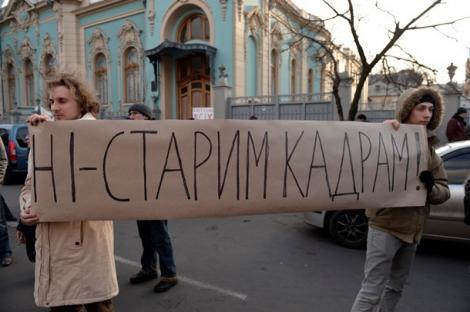Керівників «Укрспирту» і Аграрного фонду звільнили у рамках очищення від корупції