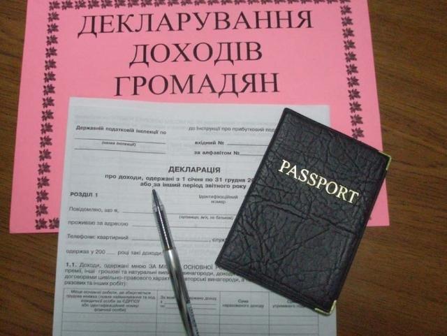 Декларації депутатів: Поплавський стверджує, що у нього немає автомобіля (ОПРИЛЮДНЕНО)