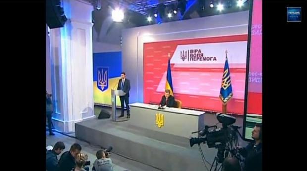 """Порошенко назвал """"мега-задание"""" до 2016 года"""