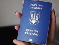 Павел Климкин показал, как будут выглядеть биометрические паспорта (ФОТО)
