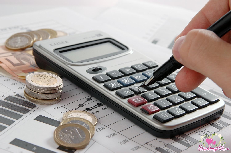 Бюджет-2015: новые правила жизни