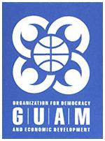 Украина возглавила ГУАМ и отменила там русский язык в качестве рабочего