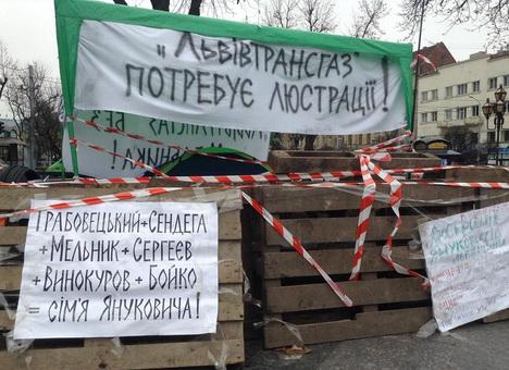 До приїзду Порошенка у центрі Львова зачистили люстраційну акцію