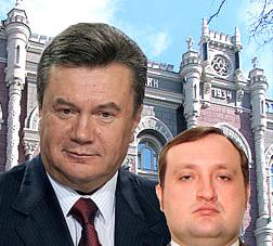 Генпрокуратура дозволила Арбузову і Януковичу вивести з України 1,5 млрд.?