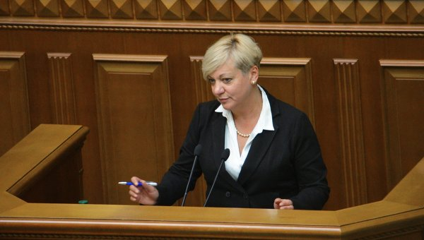 Глава НБУ Гонтарева планирует в пятницу выступить в Раде