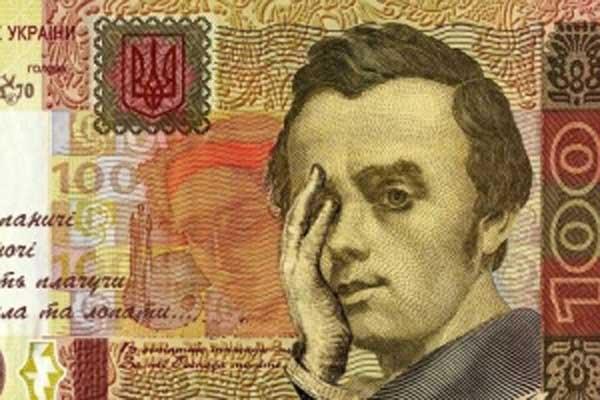 Офіційний курс гривні досяг чергового історичного мінімуму