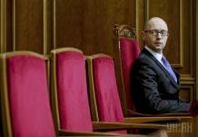 Рада затвердила програму дій уряду з кардинальними реформами