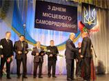 Украинские власти начали процесс децентрализации