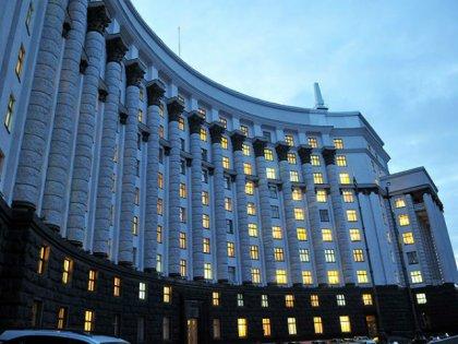 ТЕРМІНОВО: Затверджено новий Кабінет Міністрів України