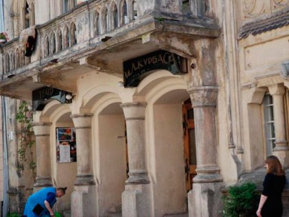 У Львові горів дах театру Курбаса