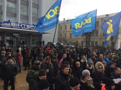 В Виннице митингуют активисты Автомайдана (ФОТО)