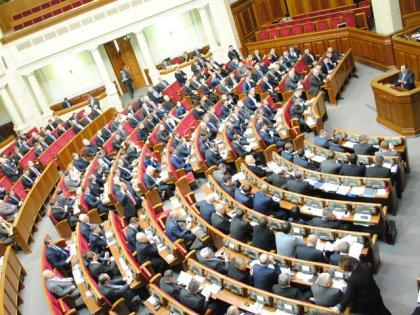 Депутати заборонили стягувати майно за прострочені валютні кредити