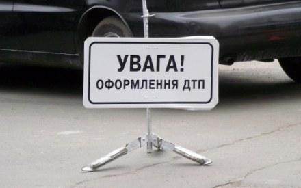 На Львівщині у ДТП травмувалася 15-річна дівчина