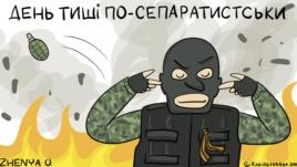 Москаль: боевики обстреляли Золотое на Луганщине