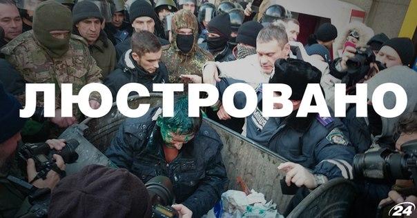 В Харькове экс-регионала люстрировали яйцами, зеленкой и мусорным баком