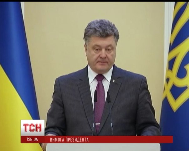 Порошенко закликав РФ закрити кордон, щоб на Донбас прийшов мир