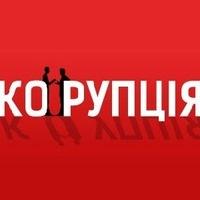 Генеральная прокуратура РФ осуществляет давление на информационное агентство Корупция.инфо
