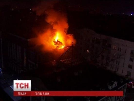 В Киеве сгорел банк соратника экс-президента Виктора Януковича